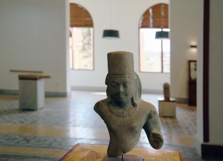 Buste de Surya (Dieu Soleil)